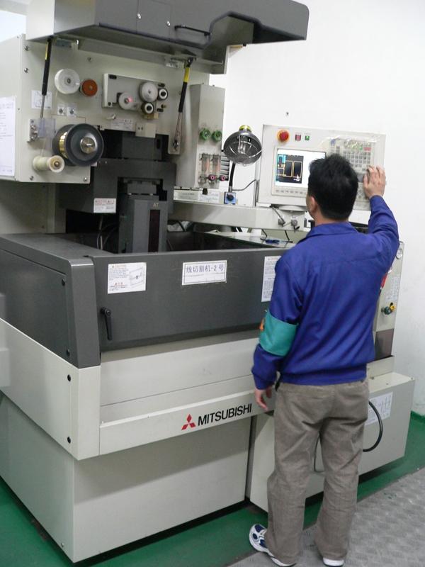 Mitsubishi Wire EDM