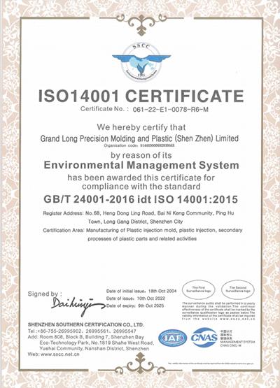 ISO14001english(10~13)